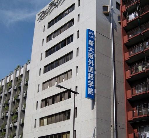 Trường Futaba Nihongo Gakko