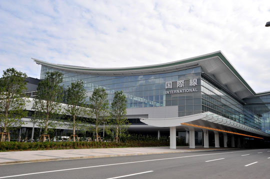 Trường KEN Nihongo Gakuin