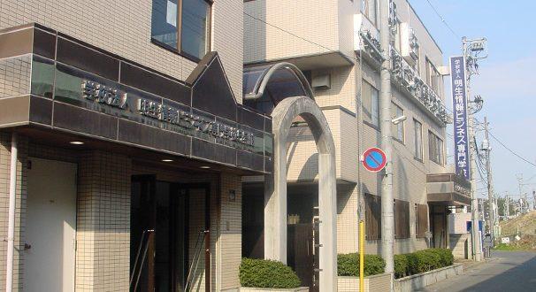 Trường quốc tế Meisei