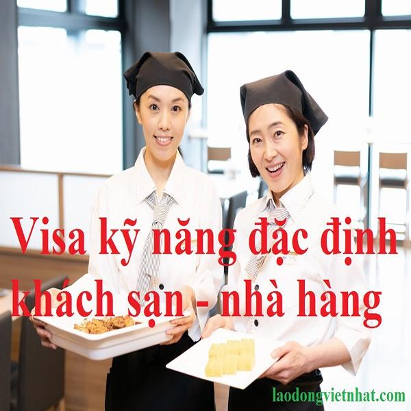 Tts Khach San Nha Hang